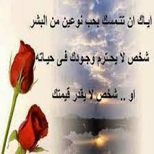 Kata Bijak Cinta Bahasa Arab Bentuk Gambar Baca Terupdate