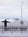 Master Sina-Mezyena 2018