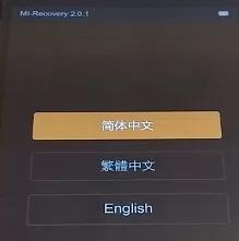 Paling Mudah Flash Xiaomi Redmi Mi 3 Tanpa Megunakan Pc Atau Laptop