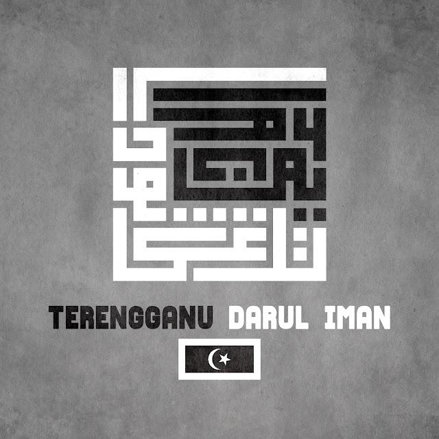 Kufi Wednesday #47 | Terengganu Darul Iman