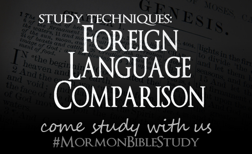 How to use your second language in your scripture study, even if you're not good at the language yet.