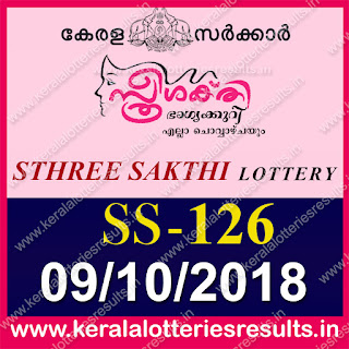 "KeralaLotteriesresults.in, ""kerala lottery result 9.10.2018 sthree sakthi ss 126"" 10th october 2018 result, kerala lottery, kl result,  yesterday lottery results, lotteries results, keralalotteries, kerala lottery, keralalotteryresult, kerala lottery result, kerala lottery result live, kerala lottery today, kerala lottery result today, kerala lottery results today, today kerala lottery result, 09 10 2018, 09.10.2018, kerala lottery result 9-10-2018, sthree sakthi lottery results, kerala lottery result today sthree sakthi, sthree sakthi lottery result, kerala lottery result sthree sakthi today, kerala lottery sthree sakthi today result, sthree sakthi kerala lottery result, sthree sakthi lottery ss 126 results 9-10-2018, sthree sakthi lottery ss 126, live sthree sakthi lottery ss-126, sthree sakthi lottery, 9/10/2018 kerala lottery today result sthree sakthi, 09/10/2018 sthree sakthi lottery ss-126, today sthree sakthi lottery result, sthree sakthi lottery today result, sthree sakthi lottery results today, today kerala lottery result sthree sakthi, kerala lottery results today sthree sakthi, sthree sakthi lottery today, today lottery result sthree sakthi, sthree sakthi lottery result today, kerala lottery result live, kerala lottery bumper result, kerala lottery result yesterday, kerala lottery result today, kerala online lottery results, kerala lottery draw, kerala lottery results, kerala state lottery today, kerala lottare, kerala lottery result, lottery today, kerala lottery today draw result"