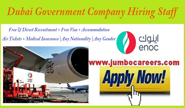 ENOC Jobs for Indians, Salary details of Dubai Government jobs,