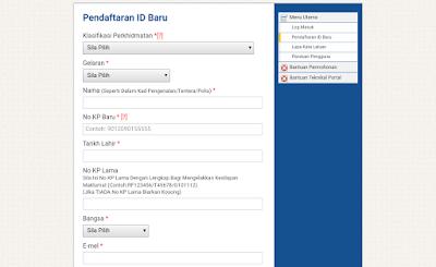 Semakan Baki Pinjaman Perumahan Kerajaan LPPSA Online dan SMS