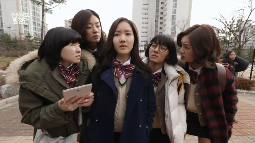 Orion's Ramblings: Drama First Look - Seonam Girls High School