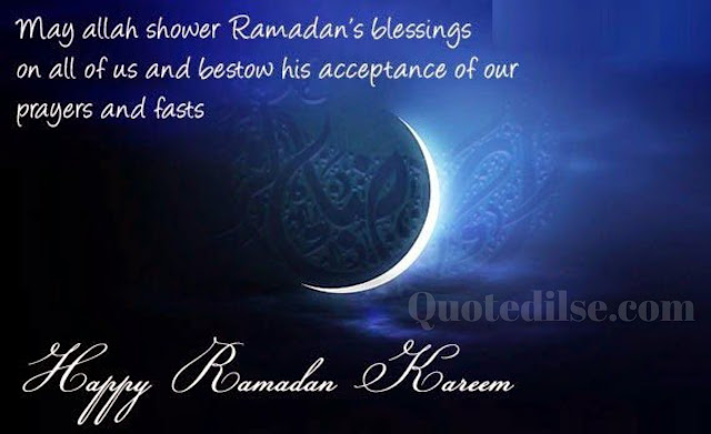 happy ramadan message