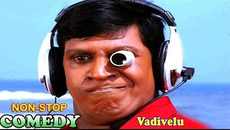 Vadivelu Comedy    latest Tamil comedy videos    Non Stop Full Comedy