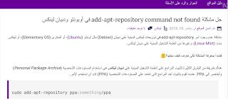 شكل موقع أبانوب حنا للبرمجيات القديم بعد التكبير بنسبة 180% على متصفح جوجل كروم