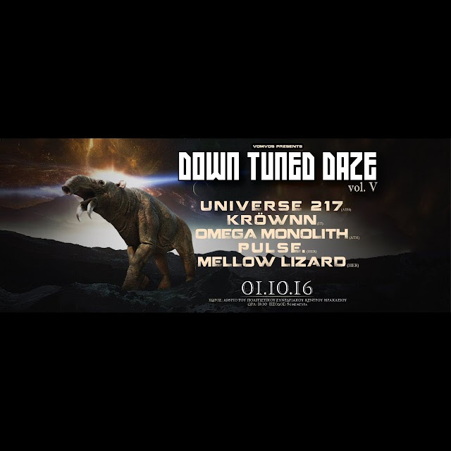[News] 5o Down Tuned Daze Festival (Ηράκλειο Κρήτης)