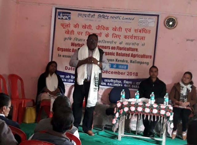 Organic cultivation training camp by nhpc kalijhora