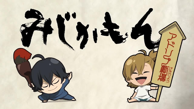 Barakamon: Mijikamon - Best Chibi Anime Shows list