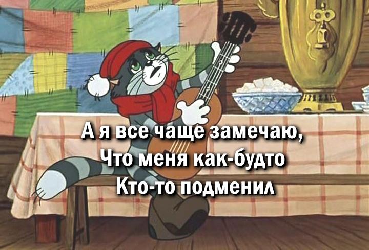 Любимые цитаты из Простоквашино