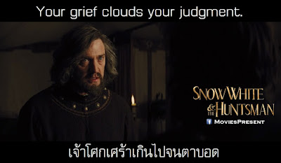 Snow White and the Huntsman Quotes