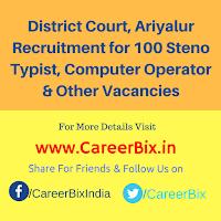 District Court, Ariyalur Recruitment for 100 Steno Typist, Computer Operator, Jr & Office Asst, Sweeper, Masalchi Vacancies