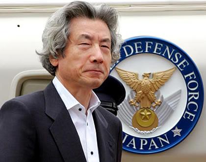 Junichiro Koizumi - Japanese Prime Minister