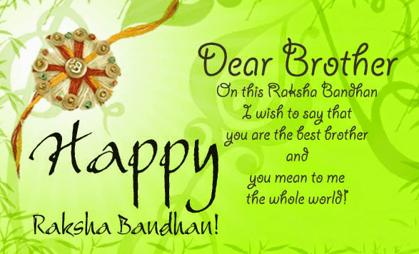 Rakshabandhan Wishes Quotes