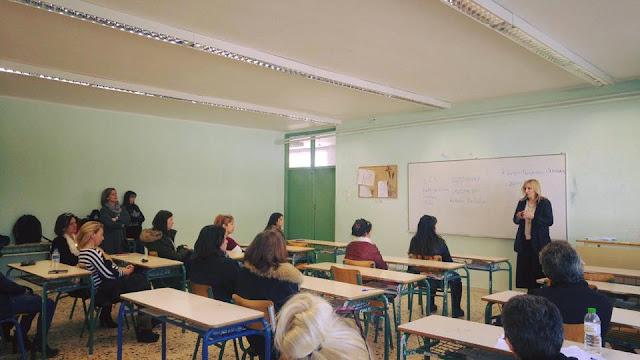 Γυμνάσιο Μαργαριτίου: «Ο ρόλος των γονέων στη διαμόρφωση της προσωπικότητας του παιδιού»