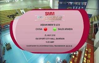 SMM AVC Asian Men's U20 Biss Key 25 July 2018