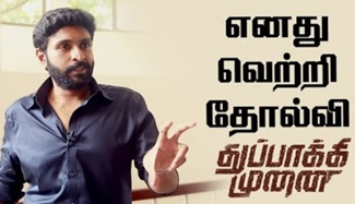 Hits & Flops – Vikram Prabhu Reveals his Opinions