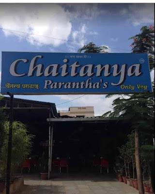 Chaitanya Paratha Kharadi