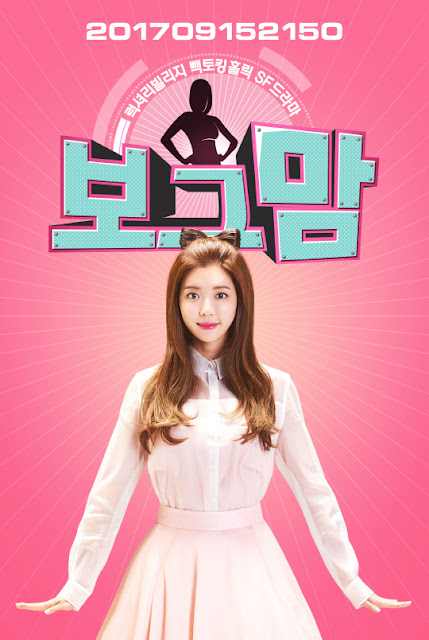 Drama Korea Borg Mom Subtitle Indonesia