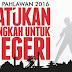 Satukan Langkah Untuk Negeri Selamat Hari Pahlawan 10 November 2016