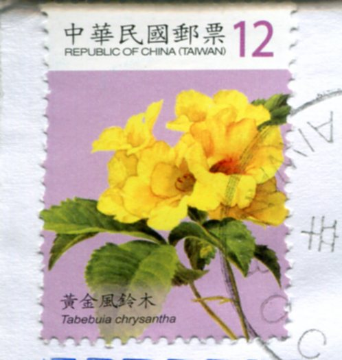 Youve got mail greetings from taiwan greetings from taiwan tw 1898235 m4hsunfo