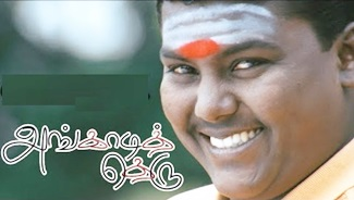 Angadi theru full movie comedy scenes | Black Pandi comedy scenes | Latest Tamil Movie comedy scenes