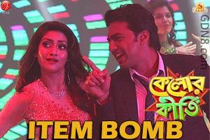 ITEM BOMB - Kelor Kirti - Kanika Kapoor - Dev & Nusrat Jahan