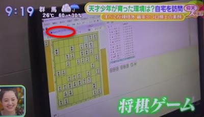 藤井聡太 将棋ソフト aprey AI