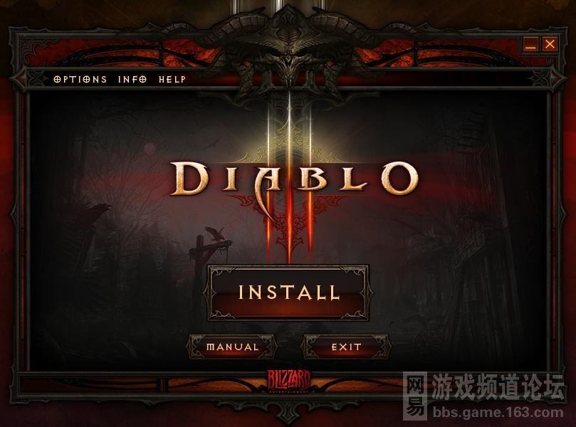 Diablo3 Crack