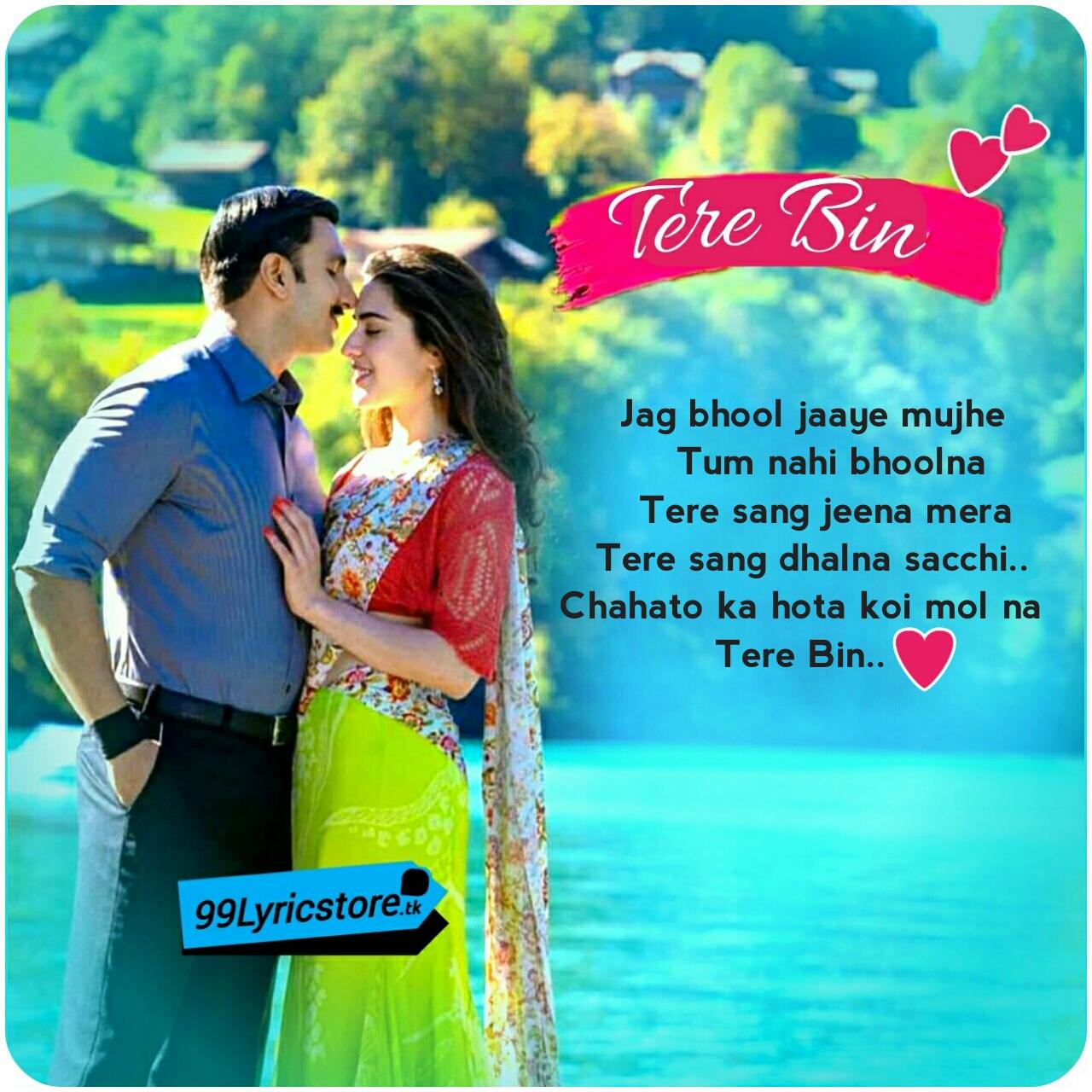 Simmba Movie Song Lyrics , Sara Ali Khan Song, Sara Ali Khan Images, Sara Ali Khan Song Lyrics 2018,Rahat Fateh Ali Khan Song, Rahat Fateh Ali Khan Song Lyrics