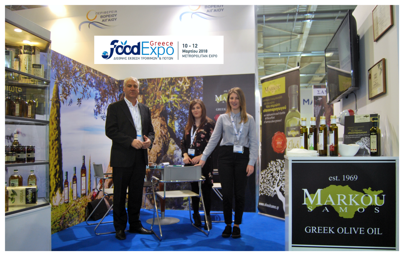 Image result for 5η έκθεση FOOD EXPO (Αθήνα, Metropolitan Expo-Center Αεροδρόμιο).