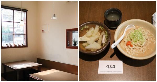 曙光居蔬食料理|台中西屯看似不起眼的房子裡,隱藏著清爽美味素食