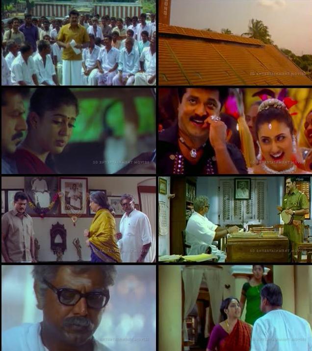 Boss Raja 2016 Hindi Dubbed 480p HDRip