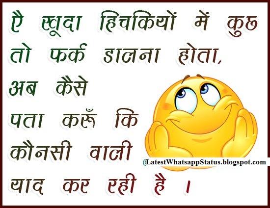 Top 10 Hindi Dhaasu Jokes   {Whatsapp Jokes}