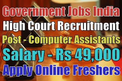 High Court Recruitment 2019