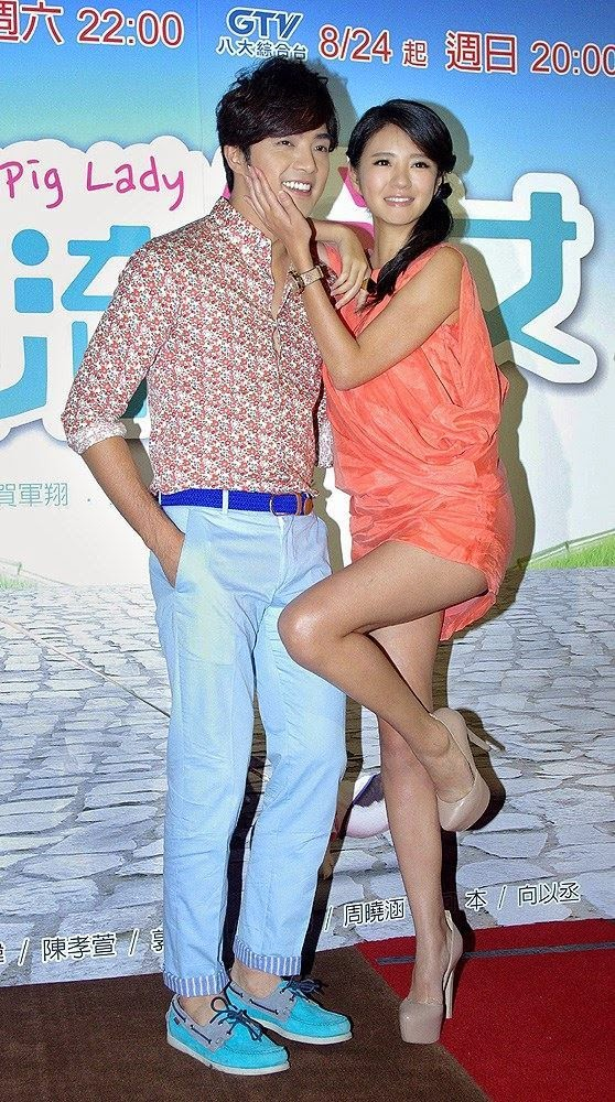 """Ady An at press conference for her new TV drama """"My Pig ...  Ady An 2014"""