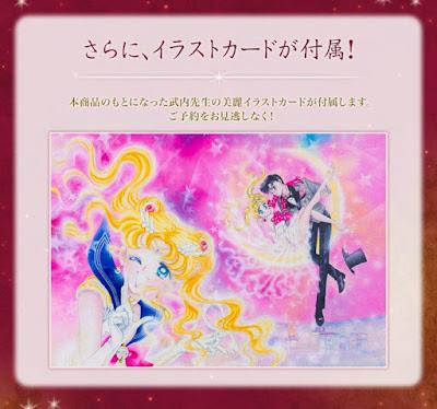 """Figuarts ZERO Chouette Usagi & Tuxedo Mask de """"Bishoujo Senshi Sailor Moon"""" - Tamashii Nations"""