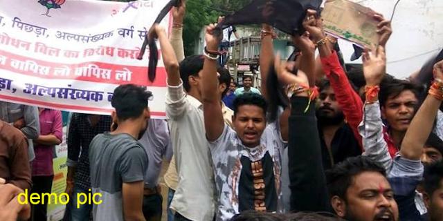 SHEOPUR: सांसद और प्रभारी मंत्री को काले झंडे दिखाए | MP NEWS
