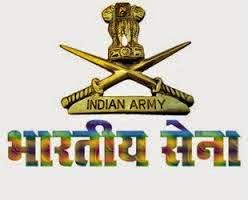 Indian Army Air Defence Records Recruitment 2017