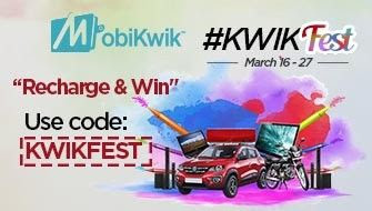 In this Holi Season, they are offering great deals, where you can get a chance to win a car and exciting prizes every day. So, these festival makes you luckier by doing Mobikwik online recharge.
