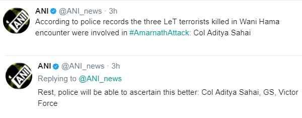 amarnath-atanki-hamla-terrorists-killed