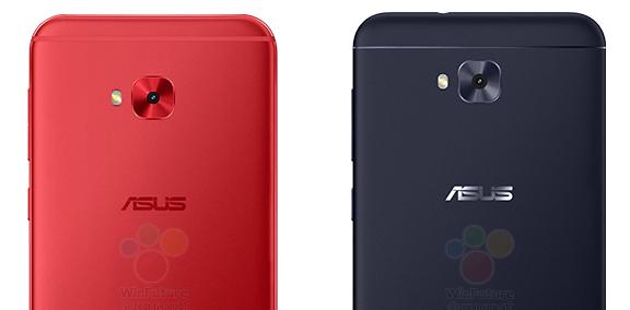 """ASUS """"Perfect Selfie"""" Smartphone leaks online"""