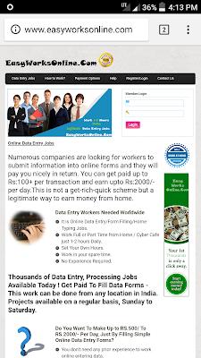 घर बैठे ऑनलाइन जॉब करके कमा सकते हैं महीने में 10 से 15000