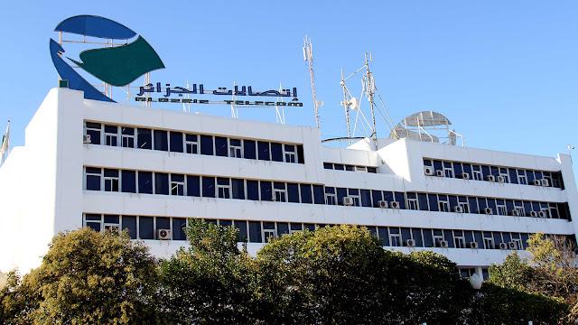 أسعار خدمة ADSL من اتصالات الجزائر لسنة 2019 !