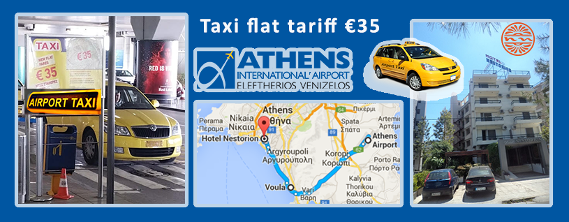 New taxi price from airport 38€