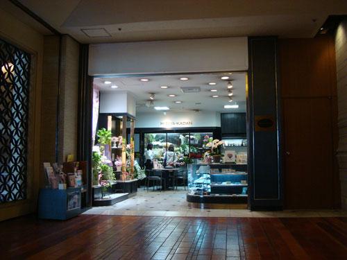 Nagoya Kanko Hotel, Fushimi, Nagoya, Japan