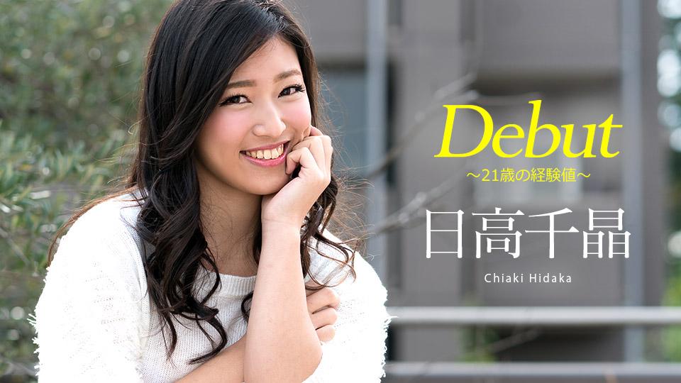 Chiaki Hidaka Debut Vol 47 Experience Of A 21 Years Old Girl