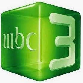 ام بي سي 3 بث مباشر